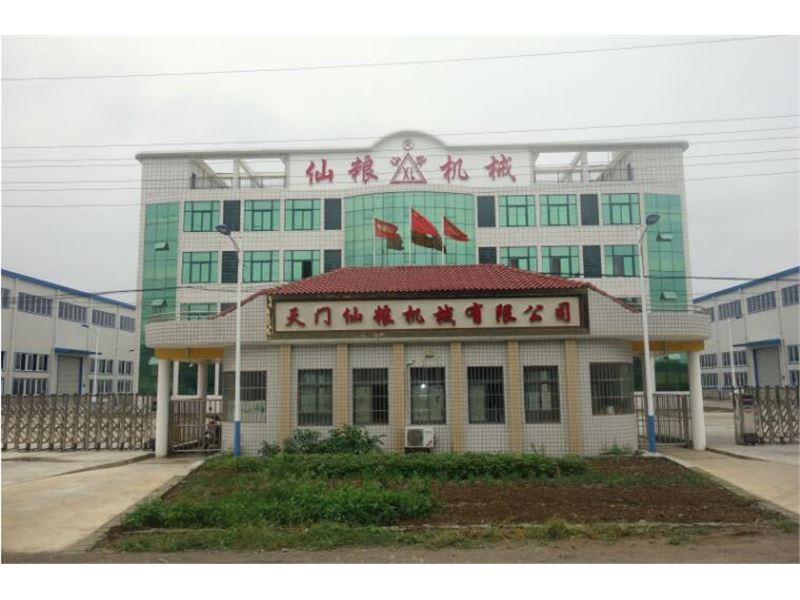 Tianmen Xianliang Machinery Co., Ltd.