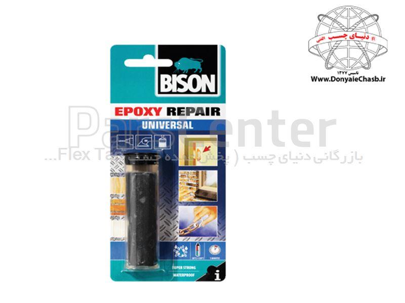 قلم تعمیراتی همه کاره بایسون BISON Epoxy Repair Universal هلند