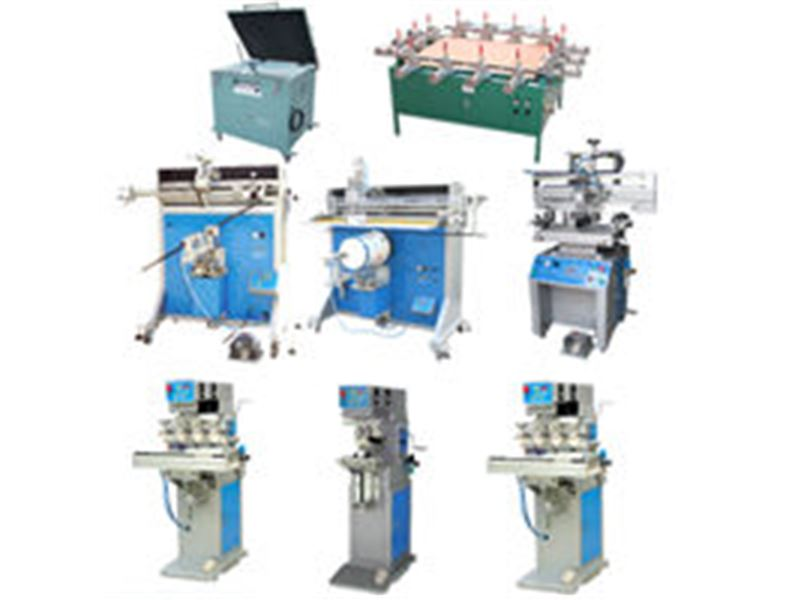 گروه صنعتی تصویر سازان وارد کننده دستگاه چاپ صنعتی