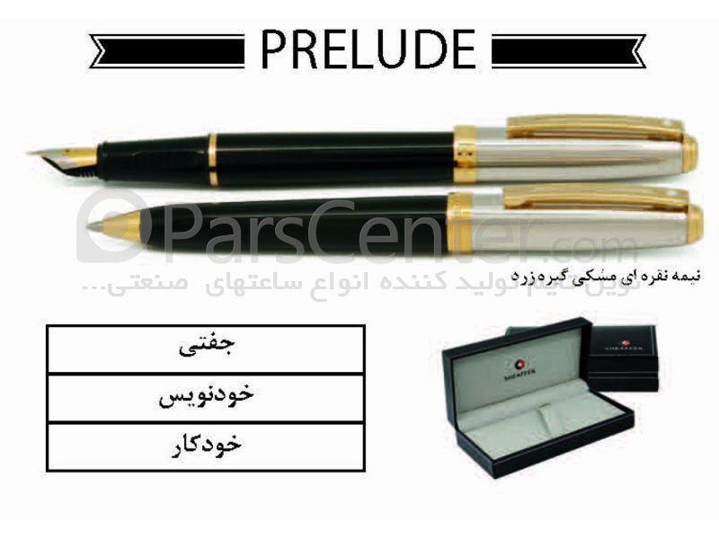 خودنویس و خودکار