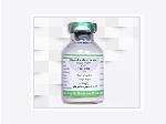 واکسن بروسلوز گوساله ایریبا (دز کامل)