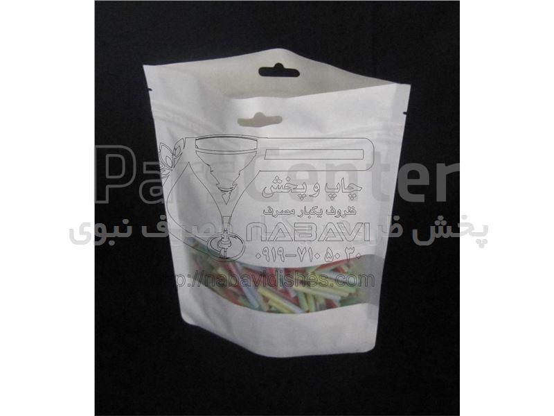 بسته بندی خشکبار و آجیل خیری پاکت بسته بندی آجیل و خشکبار - محصولات پاکت در پارس سنتر