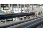 لوله پلی اتیلن آبرسانی 125 میلیمتر 6 بار