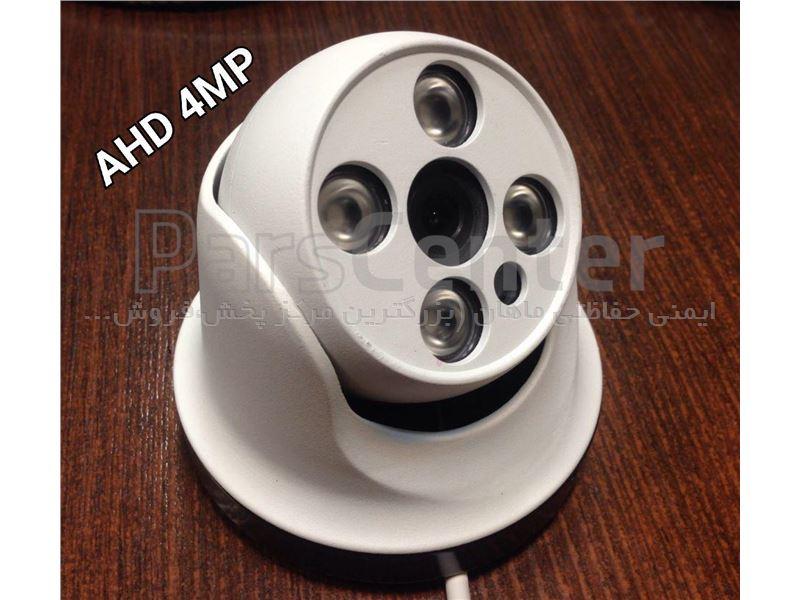 دوربین مداربسته دام ahd 4mp