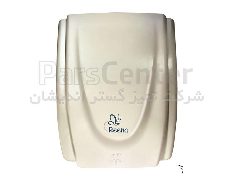 دستگاه دست خشک کن مدل 1800 رنا