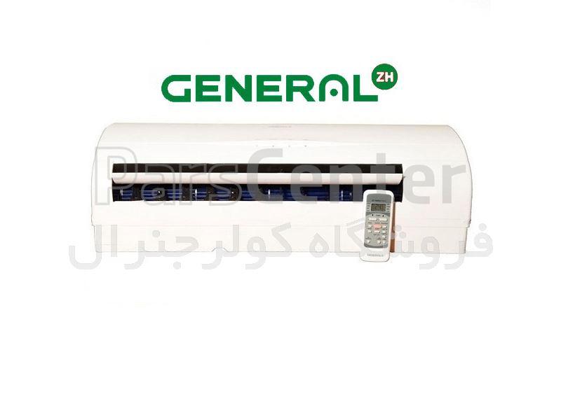 کولر گازی جنرال زد اچ GENERAL ZH