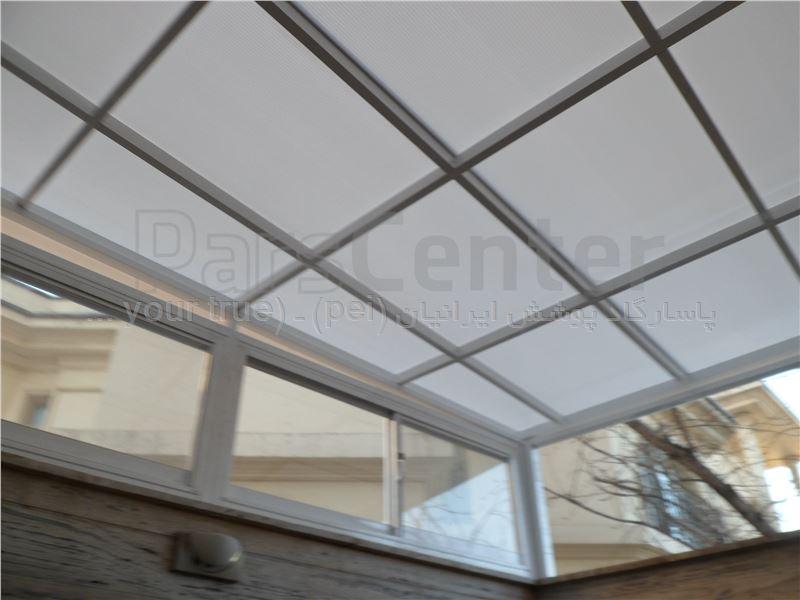 (Patio Roof) سقف پاسیو 669