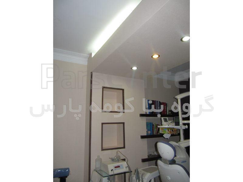 پروژه کناف: مطب دندان پزشکی