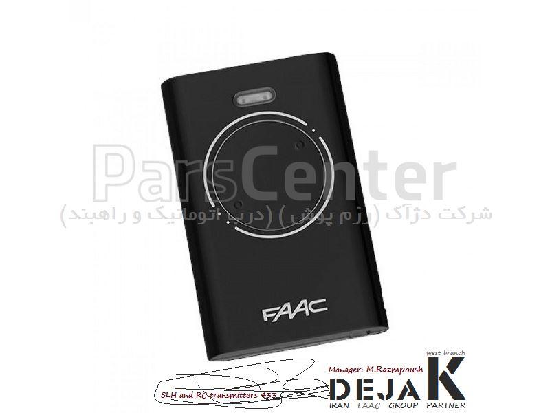 ریموت فک FAAC مدل 433