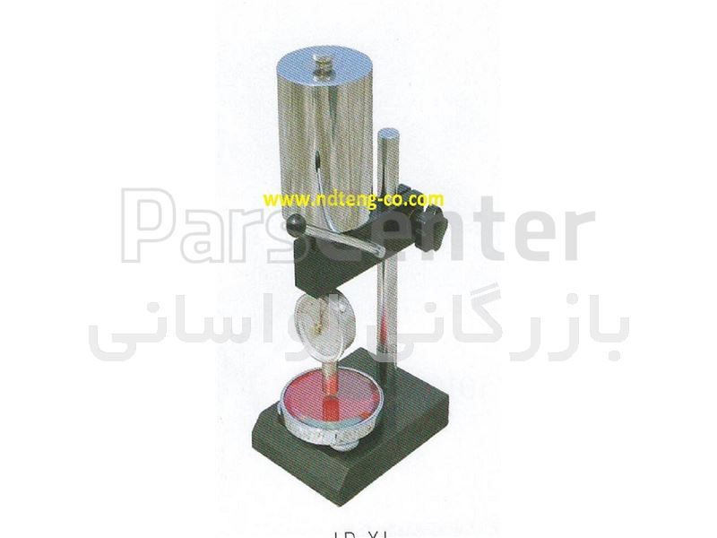 پایه سختی سنج لاستیک | پایه سختی سنج پلاستیک