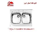 سینک ظرفشویی روکار کد 628 استیل البرز