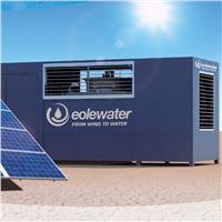 دستگاه تولید آب از هوا