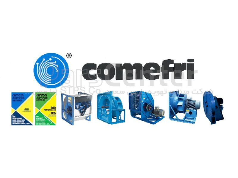 کامفری - Comefri ddz