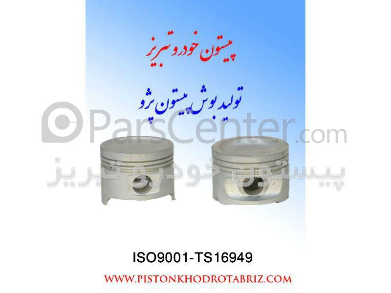 تایم  پتروشیمی تبریز تولید پیستون پژو با جای سوپاپ ، ISO9001-TS16949 ، پیستون ...