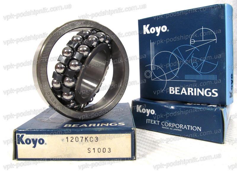 KOYO self align ball bearing
