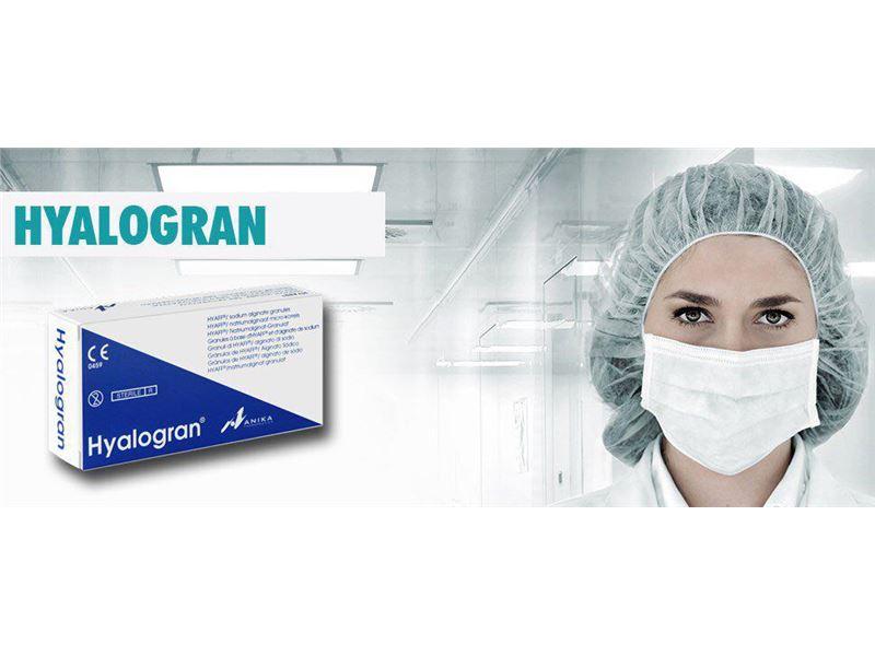 آلتین مدیا طب وارد کننده انواع نسل جدید پانسمان های دیابت-پانسمان زخم بستر-پانسمان زخم سوختگی