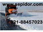 نمک یخ زدایی – نمک جاده – نمک برف روبی