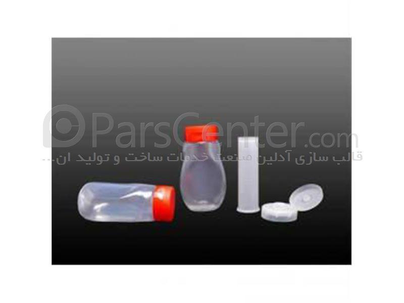 ساخت قالب تزریق پلاستیک ظروف بسته بندی سس و کچاپ