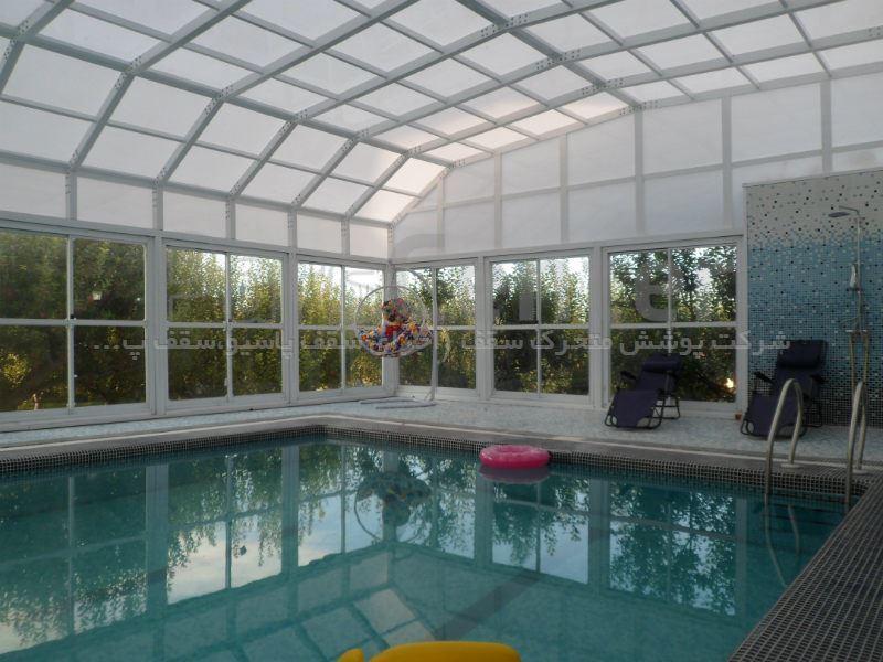 پوشش سقف استخر مدل PBR 2