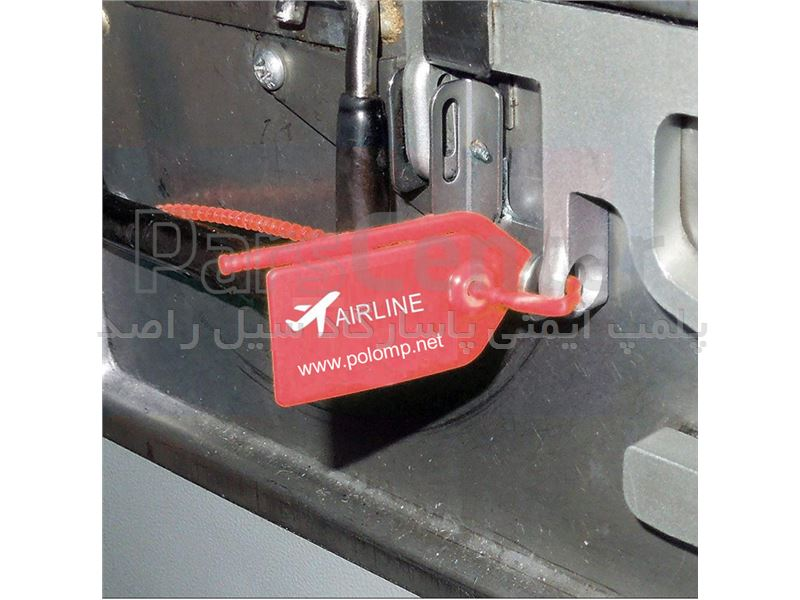 پلمپ استاندارد هواپیمائی