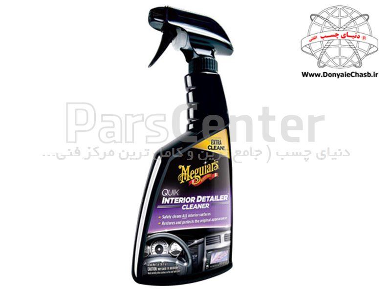 تمیز کننده سطوح داخلی خودرو Meguiar's Quik Interior Detailer آمریکا