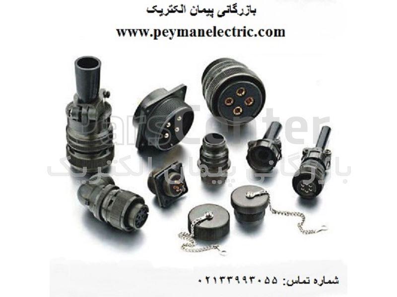 فروش انواع کانکتورهای خاص و مخابراتی connector
