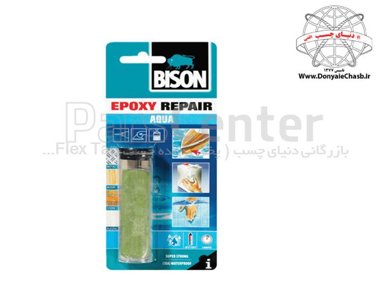 قلم تعمیراتی محل های مرطوب بایسون BISON Epoxy Repair Aqua هلند