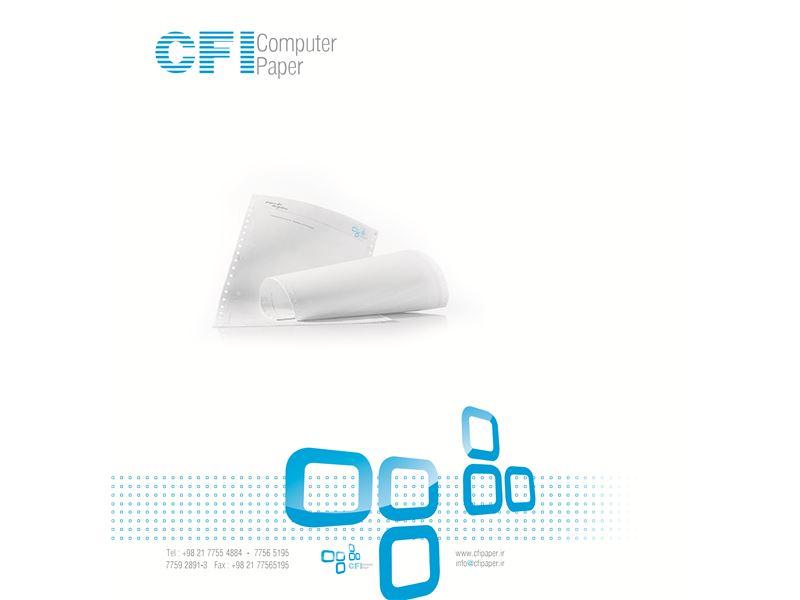 کاغذ کامپیوتر - فرم پیوسته ایران CFI Computer Paper