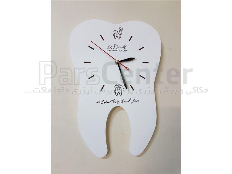 ساعت دیواری تبلیغاتی برای دندانپزشکی