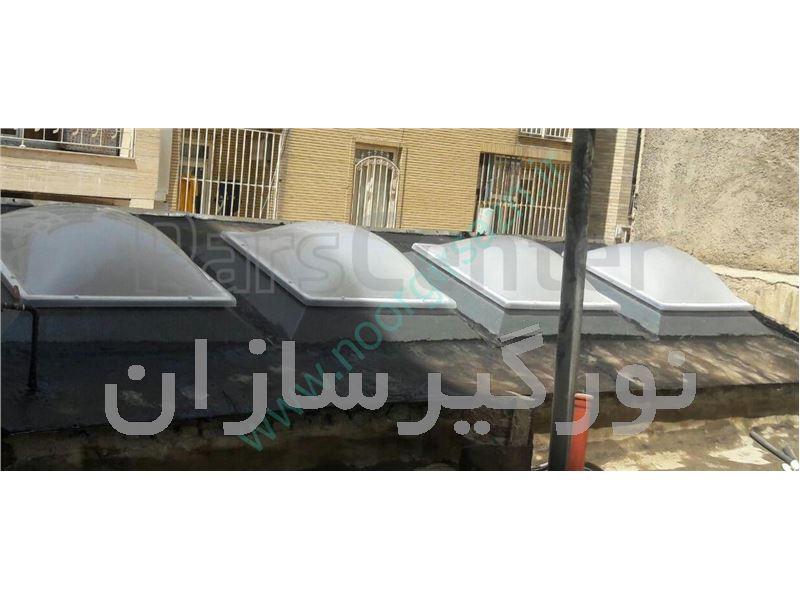 پوشش سقف نورگیر پشت بام در جنت آباد شمالی به وسیله نورگیر حبابی