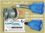 فروش محصولات کم لاجیک CAMLogic