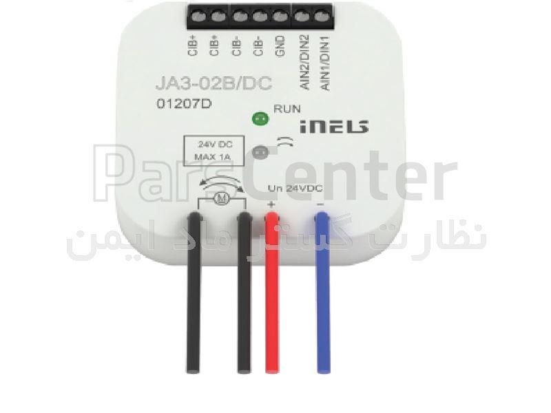 کنترلر پرده برقی JA3-02B/DC خانه هوشمند iNELS