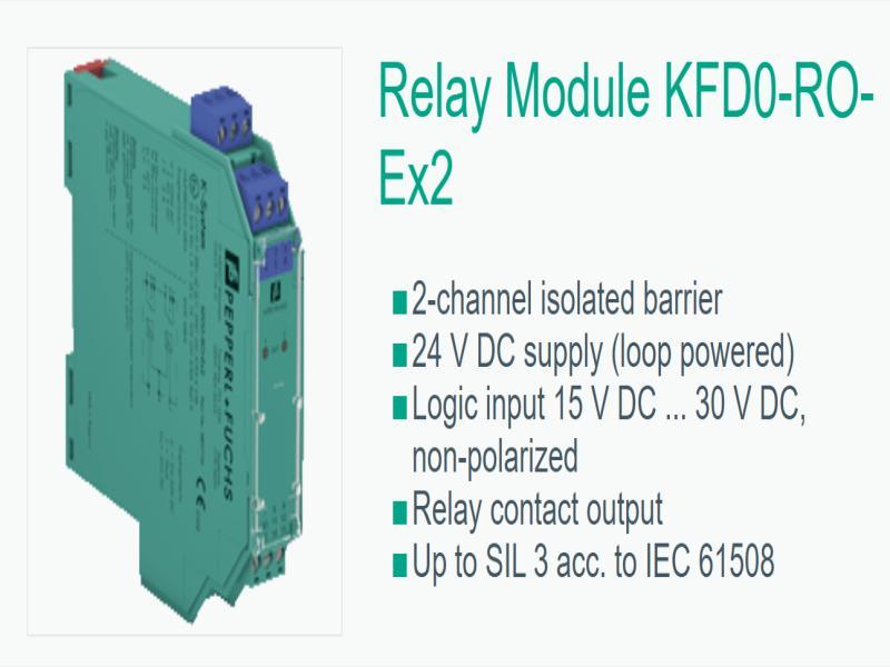 بریر KFD0-RO-EX2