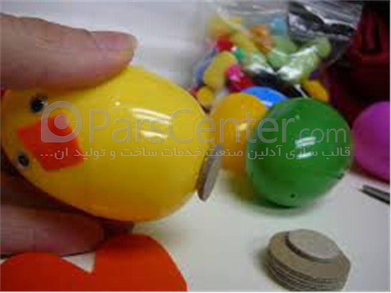 ساخت قالب تزریق پلاستیک تخم مرغ شانس شکلاتی