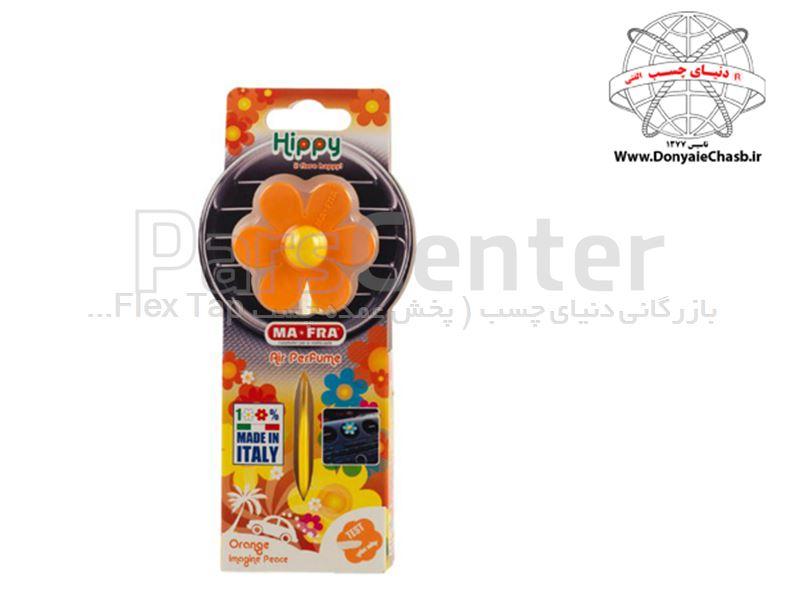 خوشبو کننده هیپی مفرا MAFRA Hippy Orange Imagine Peace  ایتالیا