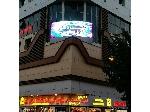شستشوی ال ای دی های LED (تلویزیون های) شهری