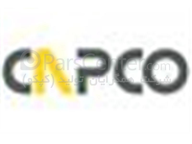 اسپیسر کپکو - محصولات اسپیسر در پارس سنتراسپیسر کپکو; اسپیسر کپکو ...