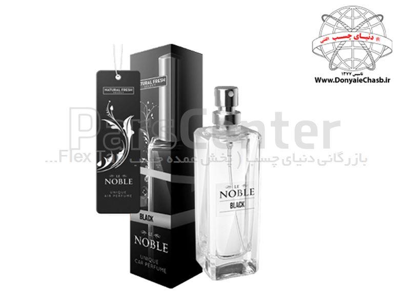 خوشبو کننده اسپری عطری (NOBLE (BLACK  لهستان