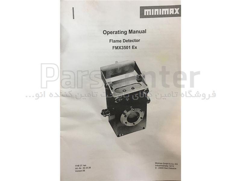 دتکتور ضد انفجار شعله آلمانی برند  minimax