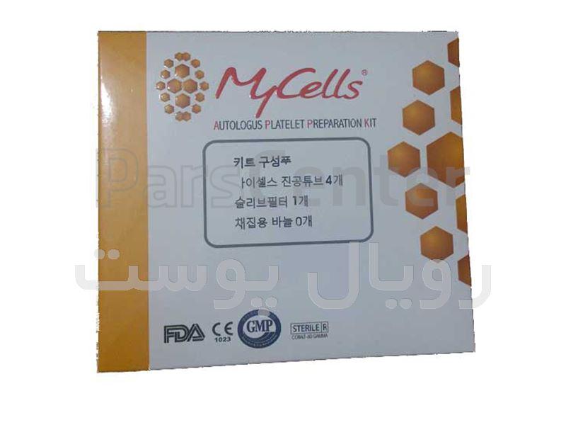 کیت PRP مای سلز/MyCells