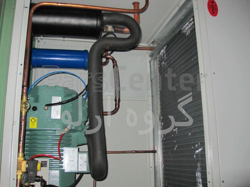 سیستم برودتی مرکزی یخچال و فریزر فروشگاهی 8