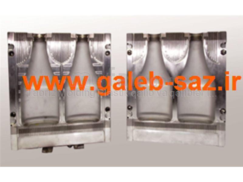plastic injection molding in tabriz