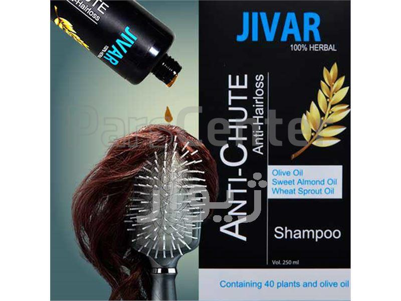 پک ژیوار سازگار با انواع مو