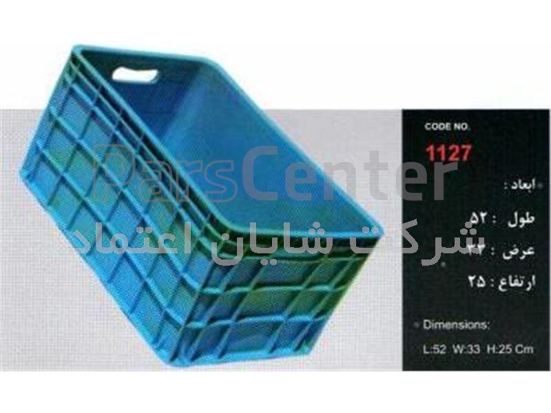 سبد پلاستیکی کد 1127 ابعاد:25*33*52