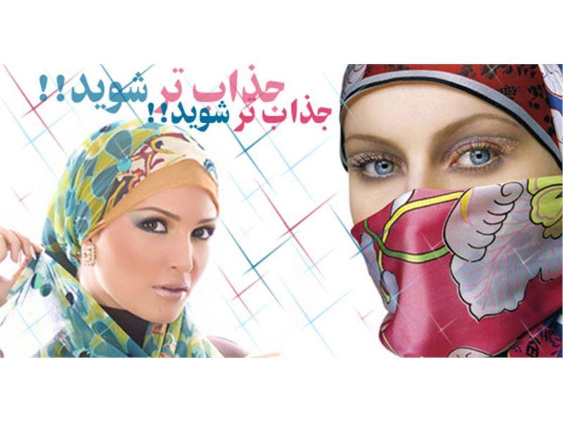 گالری شال و روسری پ.پ