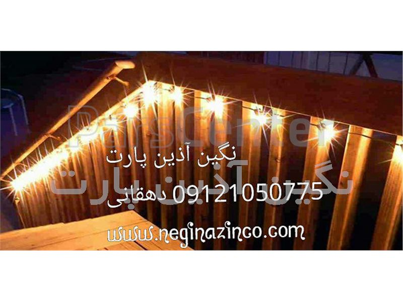 خدمات نورپردازی محوطه فضای سبز