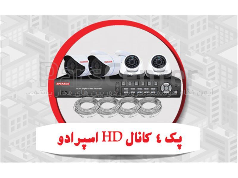 پک  4 کانال دوربین مدار بسته تحت شبکه اسپرادو