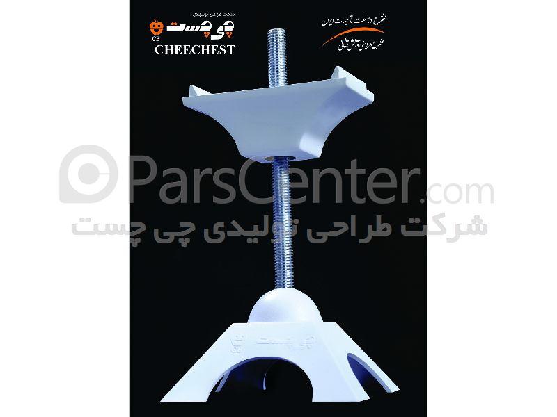 پایه تنظیمی رادیاتور پانلی