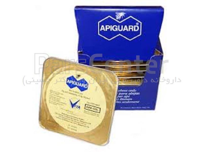 آپیگارد Apiguard