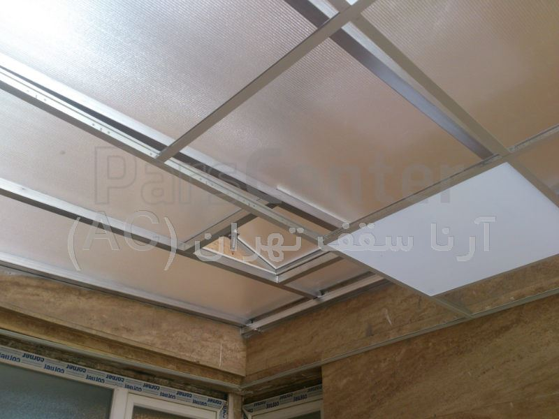 پلی کربنات+سقف کاذب (رسالت-کرمان )